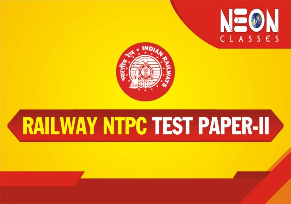 RAILWAY NTPC TEST PAPER
