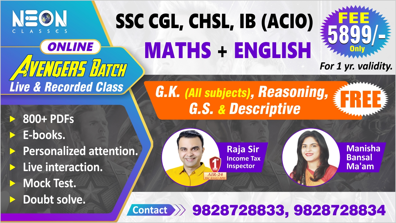 AVENGERS, Super Heroes | ?? ????? SELECTION | Best Course For SSC CGL 2020, SSC CHSL, IB-ACIO