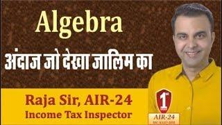 Algebra : Best Concept