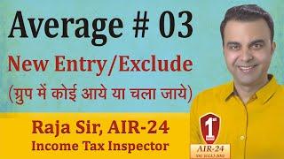 Average #3: Basic Concept/ Tricks/ Formula/ Shortcuts by RAJA SIR (AIR-24)